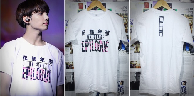 bts-epilogue-tshirt-new