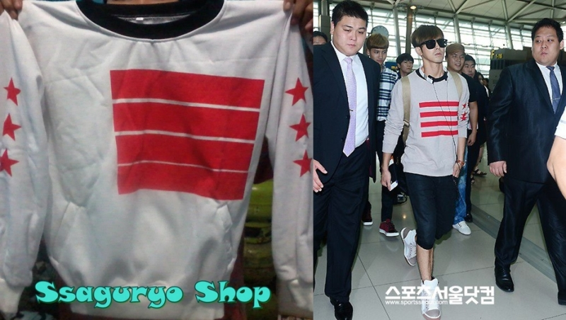 yunho red star sweater