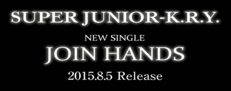 sj-kry-join-hands