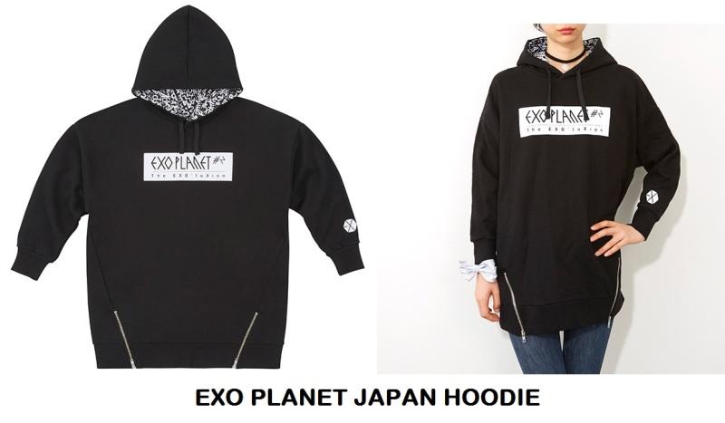 jpn-hoodie