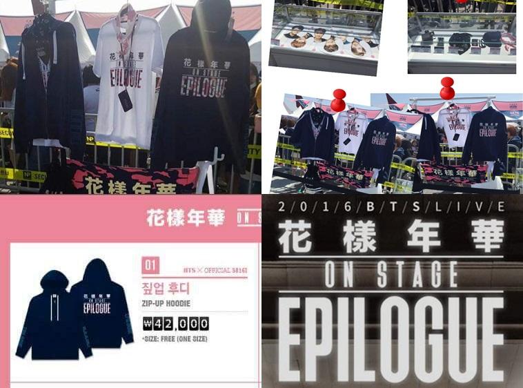 bts epilogue hoodie