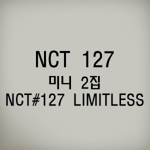 nct-127-nct-127-limitless-2nd-mini-album-cd-poster