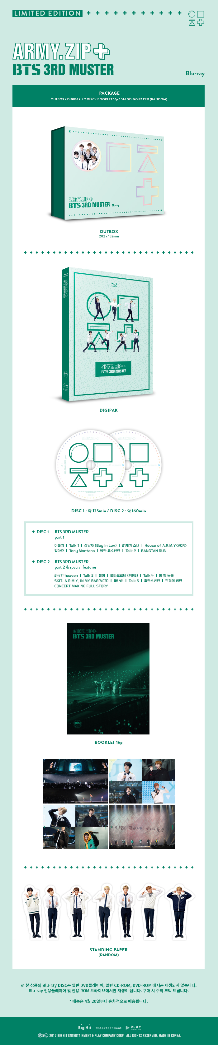 bts muster limited