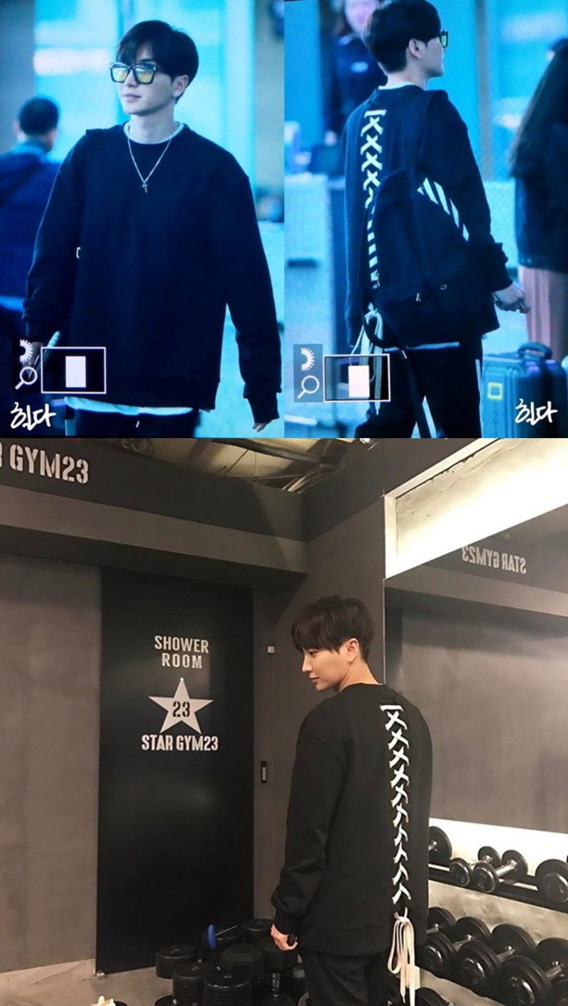 lee teuk incheon grim reaper sweater