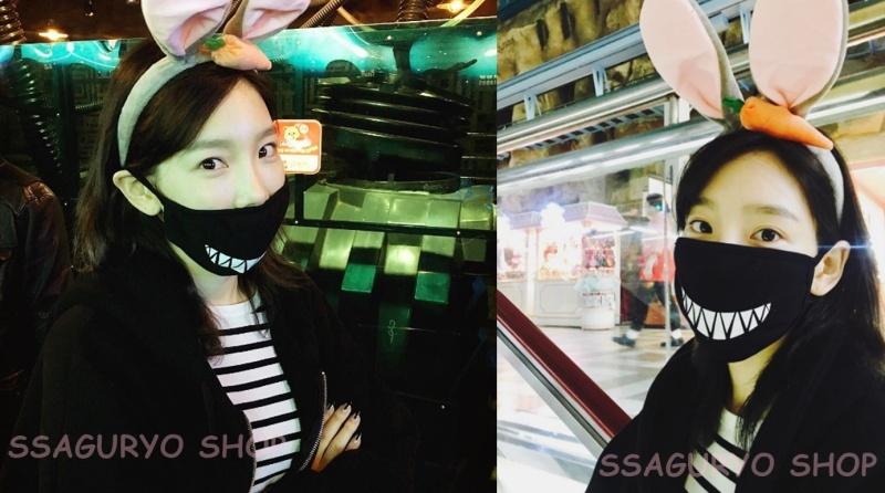 taenggoo masker