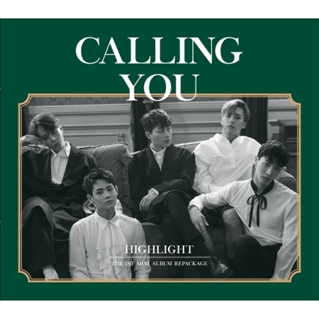highlight calling you