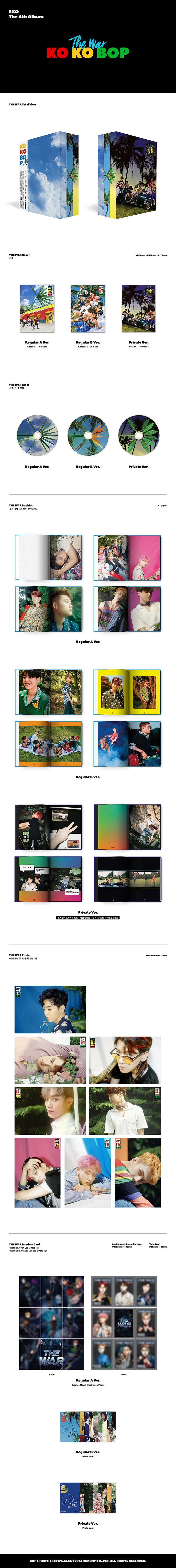 ImageViewerEShop