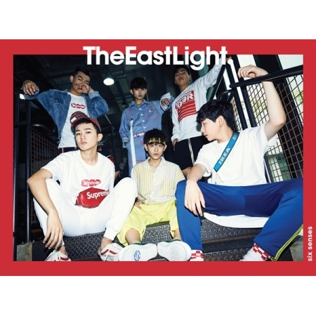 the eastlight