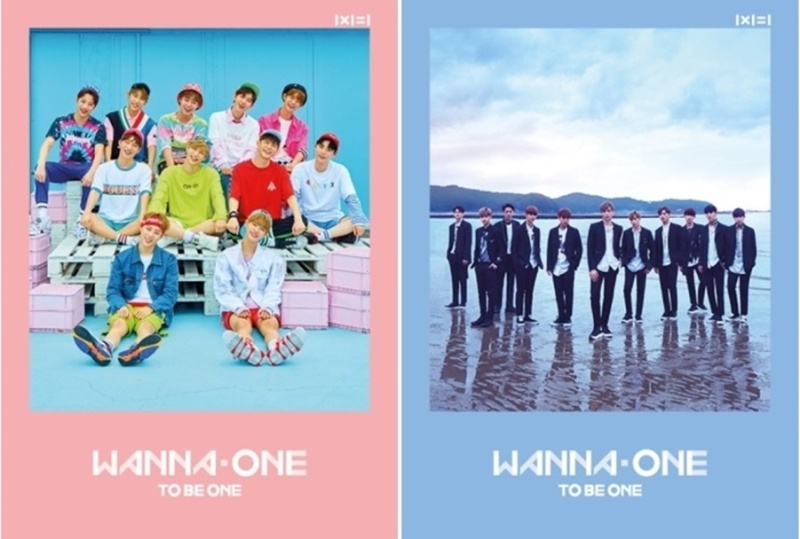 wanna one to be one cover