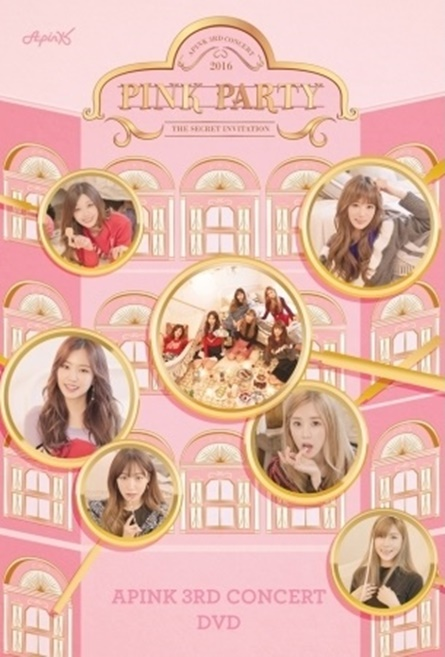 apink pink party-vert