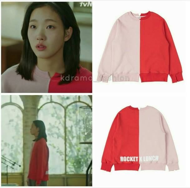 rockeet lunch sweater kim go eun