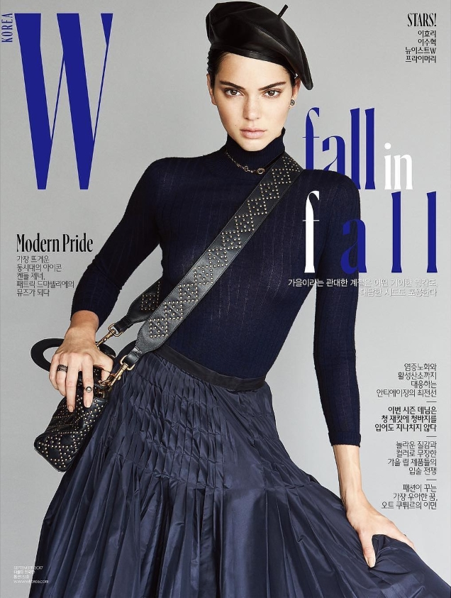 wkorea-sept17-kendall-article1