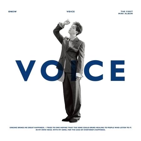 onew voice